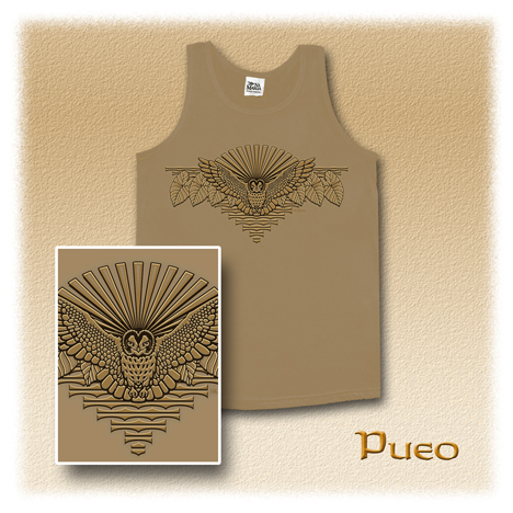 Our Pueo design from our'Aumakua collection For Hawaiians'aumakua are