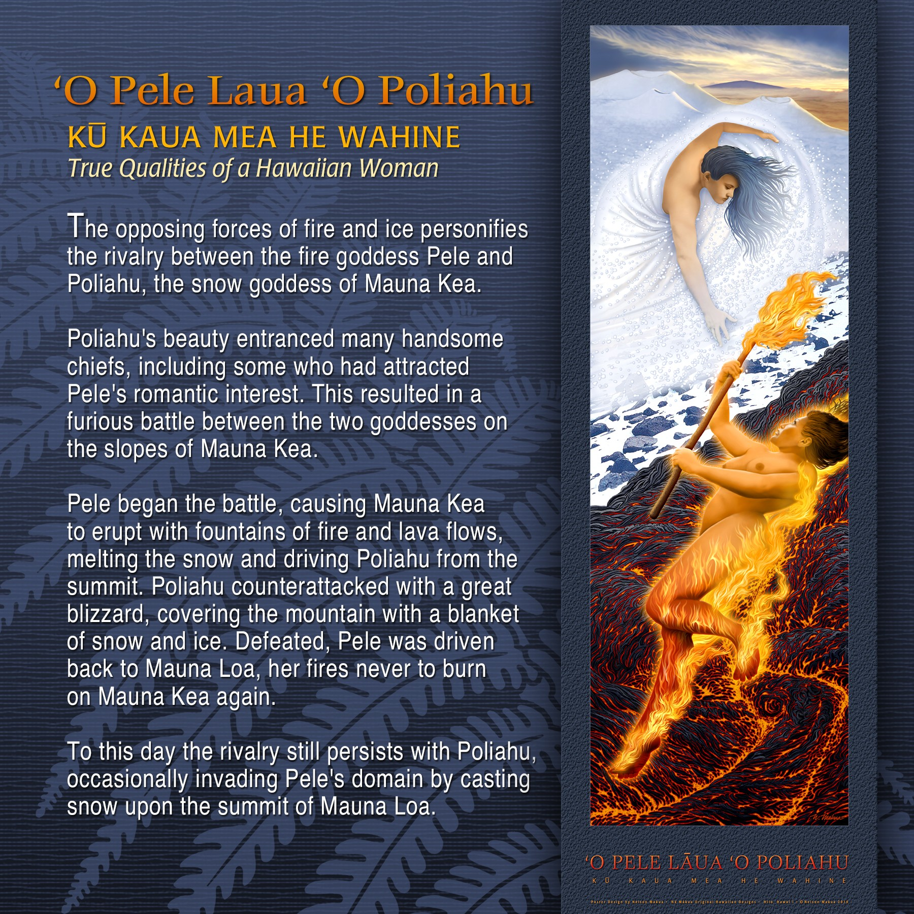 2010 Pele and Poliahu Poster