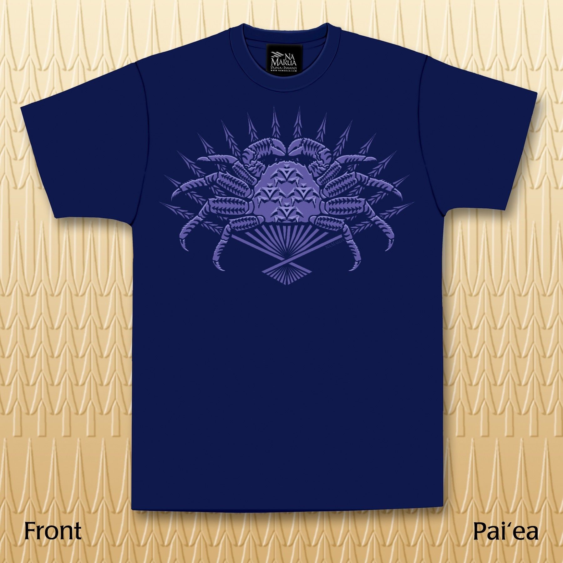 Pai'ea Tee - Deep Royal