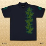 Kalo Fitted Wick Polo - Black