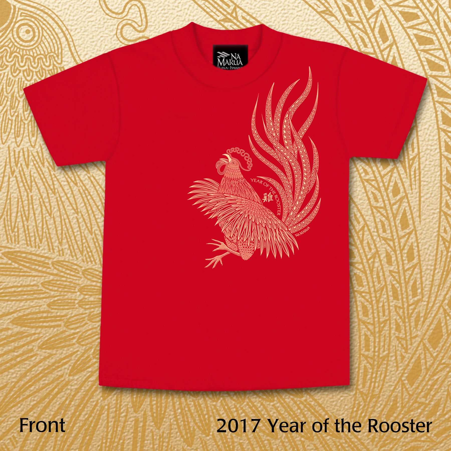 2017 Year of the Rooster Keiki Tee - Red